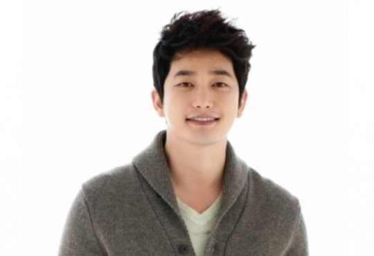 Park Si Hoo inappropriate comment