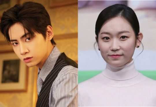 Kim Seul Gi and UP10TION's Lee Jin Hyuk apology